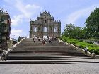 /dotclear/images/Stock-images-billets-Macao/2007-05-25-0469.TN__.JPG